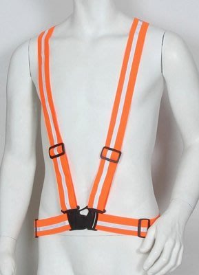 ~元山行~工作服 牛仔衣 團體制服 螢光布反光條背心 西工衣 工作襯衫 :伸縮反光背帶