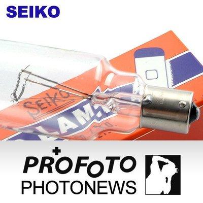 《攝影家攝影器材》日本進口SEIKO攝影棚閃光燈專用燈泡100w國產閃光棚燈對焦燈  100W/32SC