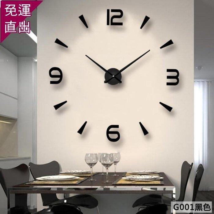 現代簡約超大掛鐘客廳創意藝術時鐘家用DIY個性時尚數字鐘表掛表WY  【快速出貨】