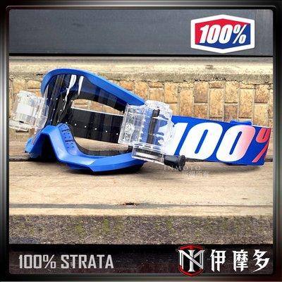 伊摩多※美國100% STRATA MUD Nation SVS 透明片。藍框藍帶 越野 滑胎 護目鏡 抗風沙 防霧