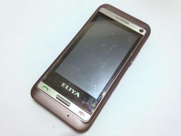 ☆手機寶藏點☆ELIYA i3 觸控式手機 雙卡雙待 《附原廠電池+旅充或萬用充》可超商取貨 讀B 15