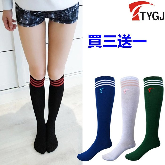 5C精選@高爾夫襪子 長襪 吸汗快幹 女士長筒襪 運動襪