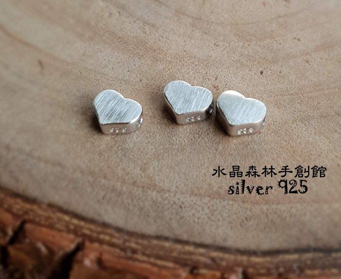 正純銀 金砂愛心墜子6mm  國際標準925純銀串珠材料~。水晶森林手創館925純銀材料批發賣場