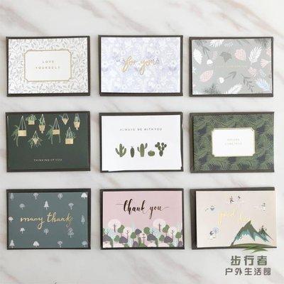 【蘑菇小隊】韓國卡通情人節高檔燙金賀卡送信封感恩祝福生日卡片-MG6367