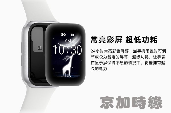 2020新款T8智能手環全觸摸心率血壓監測防水smart watch