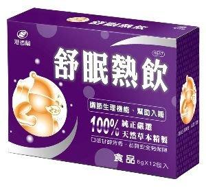 【正億蔘藥行 】港香蘭舒眠熱飲 6g×12包( 歡迎詢問享優惠 )