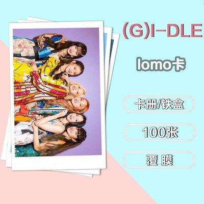 促銷特惠 (G)I-DLE系列三周邊照片100張不同3寸4寸lomo拍立得明信片GIDLE
