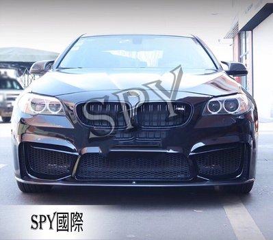 SPY國際 BMW F10 F11 MS款全車套件 前保桿 側裙 後保桿 另有葉子板PP材質520528 530 535