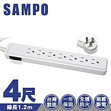 【SAMPO 聲寶】單切 7座3孔 4尺 扁平插頭 多功能延長線1.2M EL-U17R4T 台灣製造