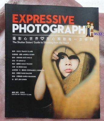 攝影心世界:用心觸動每一次快門 EXPRESSIVE PHOTOGRAPHY--作者: 崔西.克拉克-尖端