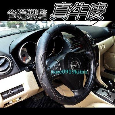 【台灣製真牛皮橘邊方向盤皮套】HONDA CIVIC K6 K8 K10 方向盤套 方向套【熊貓】