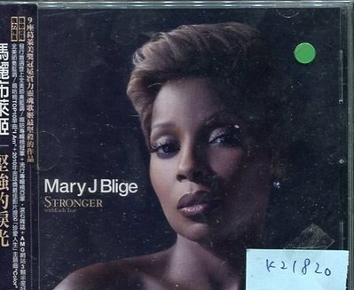 *真音樂* MARY J BLIGE / STRONGER WITHEACH TEAR 二手 K21820