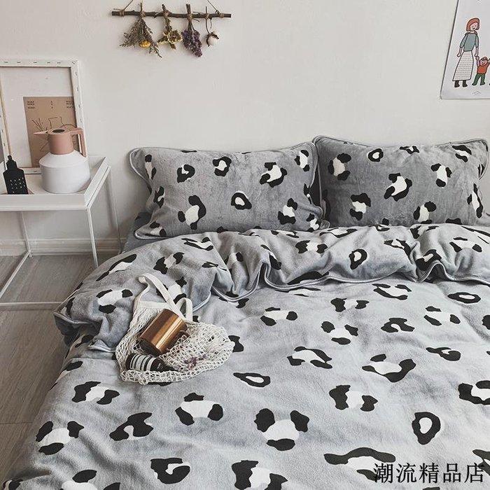 INS豹紋牛奶絨四件套加厚保暖寶寶絨珊瑚絨被套床單冬季套件