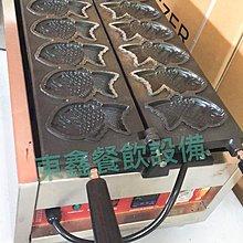中古 二手 鯛魚燒爐具