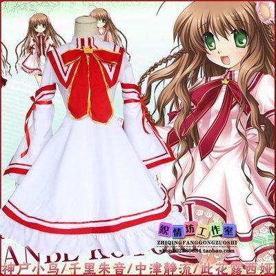 CD變裝cos服~REWRITE神戶小鳥cosplay服裝女洛麗塔可愛冬長袖女仆裝日常公主裙
