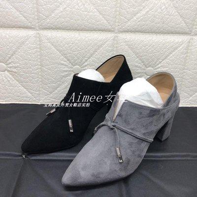 Empress丶19年冬季新款特價真皮黑色灰色蝴蝶結深口細高跟女單鞋潮