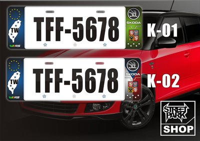 【STREET PARK】訂製 歐盟 車牌裝飾 SKODA fabia karoq【原價780$ 特價 580$】