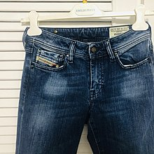 原價兩萬多 W26  Diesel 皮標RONHY 小喇叭褲型牛仔褲A 另有直筒褲款B