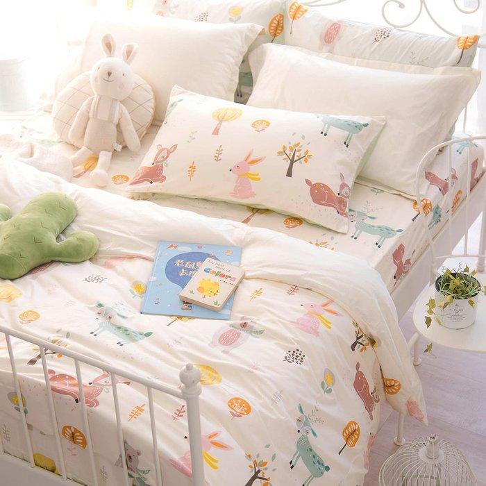 【OLIVIA 】DR920 小森林 黃 標準雙人床包被套四件組  300織精梳純棉  童趣系列 台灣製