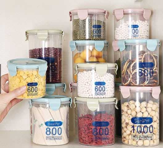朵拉媽咪 【全新 現貨馬上出】大1000ML 保鮮罐 密封罐 五穀雜糧罐 儲物罐 家居  食品收納罐 塑膠密封罐 收納罐