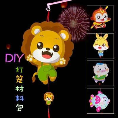 新年紙燈籠兒童diy 幼兒園手工制作材料包春節小燈籠led發光燈籠
