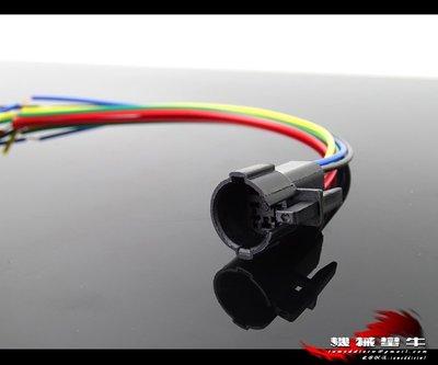 ≡MACHINE BULL≡ 專用腳座 半圓腳位 16mm 五腳 線長15CM 天使開關 光圈開關 帶燈開關 符號開關