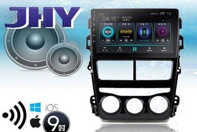 **Ji汽車音響**18年 VIOS JHY A23 9吋 四核心2G 安卓版本9.0 導航 雙聲控系統 手機鏡像R