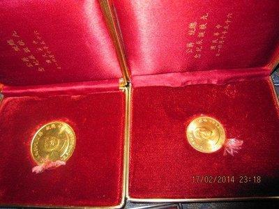 總統 蔣公九秩誕辰紀念金幣