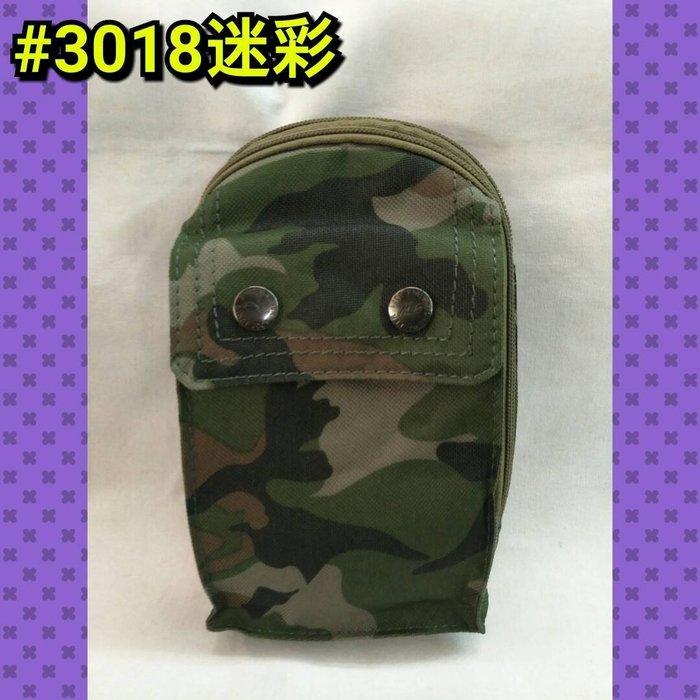 @【 乖乖的家】~~【保證最便宜】TONE WALKER 腰掛包、手機包ˋ相機袋可放6吋~特價290元 #3018 迷彩