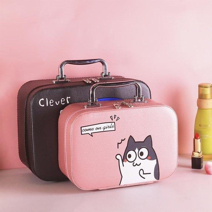 化妝包  化妝包小號便攜韓國簡約可愛少女心收納方袋多功能大容量手提品箱