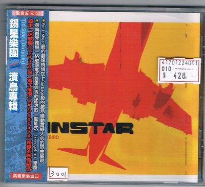 [鑫隆音樂]西洋CD-錫星樂團Tin Star : 漬鳥專輯Dirtybird(VVR1015682)全新/免競標