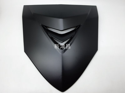 【新鴻昌】E-GIN EGIN 新勁戰 二代戰 二代勁戰 大盾牌 素色 消光黑