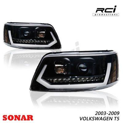 SONAR 全新設計 福斯 VW T5 2003 - 2010 LED DRL 導光日行燈 跑馬方向燈 魚眼大燈組