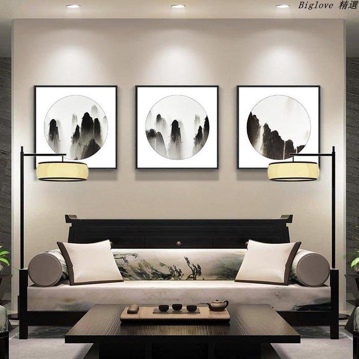 現代客廳茶室背景墻畫簡約裝飾畫壁畫掛畫風山水畫