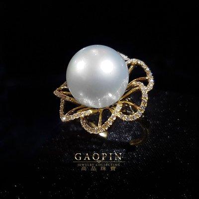 【高品珠寶】13.4mm天然南洋珠戒  母親節禮物 女戒 18K #3371