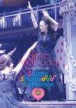 松田聖子 Pre 40th Anniversary Seiko Matsuda Concert 2019  DVD 日版