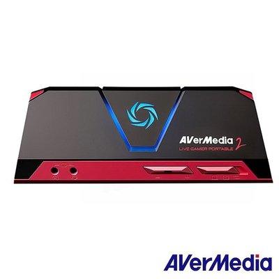 AVERMEDIA GC510 圓剛實況擷取盒 LIVE GAMER PORTABLE 2 可錄高畫質 隨插即用 台中