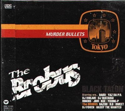 (日版全新未拆) THE BROBUS - Murder Bullets - DABO Young-P MIKRIS