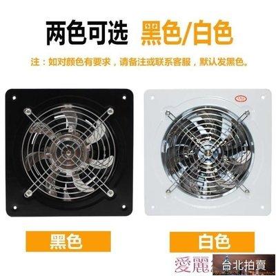 排氣扇8寸廚房衛生間換氣扇強力靜音排風...