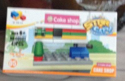 全新star city building blocks cake shop街景系列24pcs