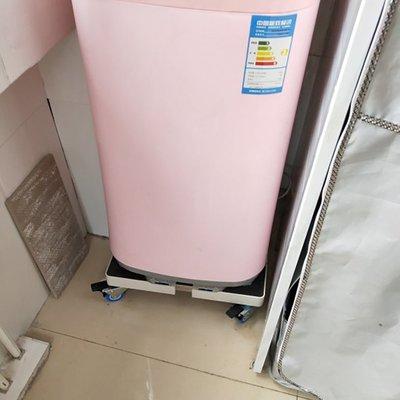 洗衣机底座 托架適用海信3公斤迷你洗衣...