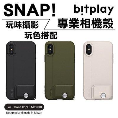 3CHI客 免運 bitplay SN...