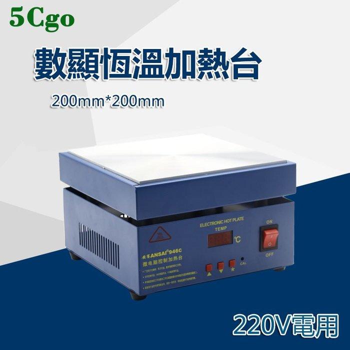 5Cgo【批發】含稅 數顯電熱恒溫加熱板 不銹鋼電熱板 實驗室 預熱臺加熱臺發熱臺 220V 566401078042