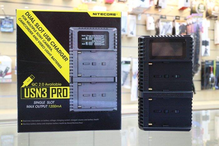 【日產旗艦】Nitecore USN3 PRO SONY F550 F770 F970 USB充電器 行動電源充電器