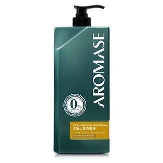 ❤菲歐娜二館❤2瓶免運 AROMASE艾瑪絲 NEW去屑止癢洗髮精1000ml高階版家庭號