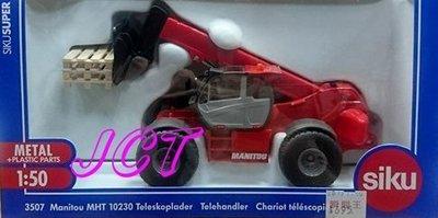 JCT SIKU─3507 曼尼 MHT10230伸縮臂叉車 035076