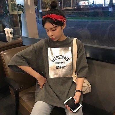 日和生活館 港風網紅大版寬鬆T恤女短袖中長款上衣夏季韓版百搭學生INS半袖潮S686