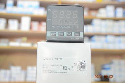台達Delta PID溫度控制器 72*72 DTA7272R1、DTA7272V1、DTA7272C1,RS485通訊