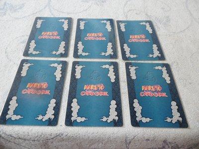 藍色小館12--12--------火影忍者.2004-2006年{6張}