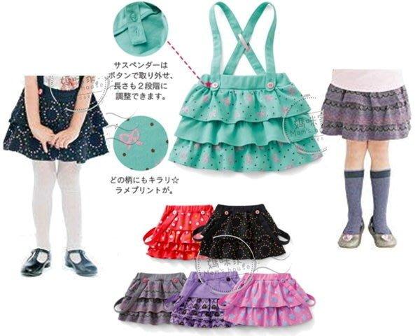 媽咪家【AG033】AG33繽紛吊帶裙 軟綿 彩色 蛋糕裙 短裙 迷你裙 兩用吊帶裙 肩帶可拆 俏麗可愛~90~130